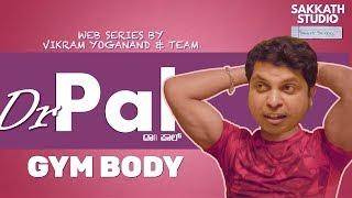 Dr PAL - Dr Pal | Web Series | GYM BODY | Episode 02 | SakkathStudio