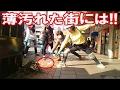 海外「これが日本なんだ!」日本の街並みが綺麗な理由に海外が感動【すごい日本】【海外の反応】[HD]