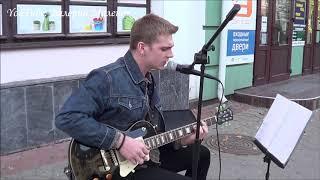 Просто красиво спел на улице! Из фильма ОДНАЖДЫ! #guitar #music