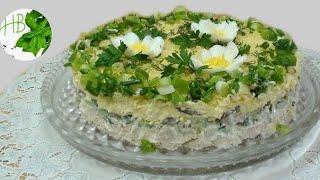 Салат слоеный с курицей и грибами. Нежный и вкусный салатик к Новогоднему столу.