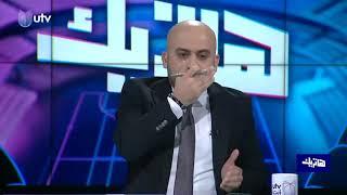 داوود اسحاق ينفجر على لاعبين المنتخب العراقي بأشد العبارات كأنه يتكلم مابقلب الجمهور العراقي