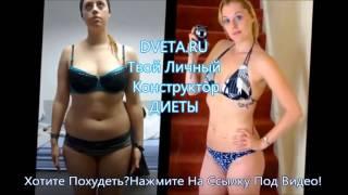 гормональные таблетки для похудения
