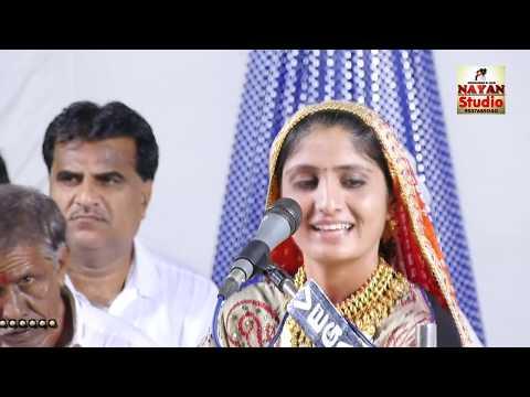 Geeta Rabari || lila pida tara neja farke ramapir || Gadhidham