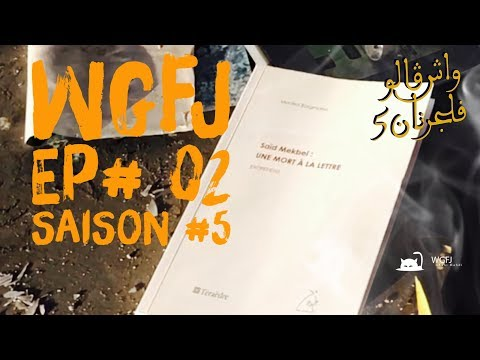 WGFJ#02# Saison 5