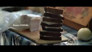 Otkriće (2015) - Ruski film sa prevodom