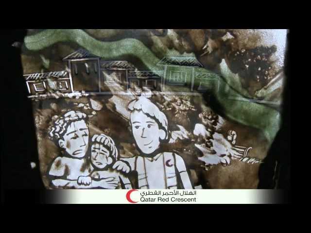 اعلان 2هلال رسم بالرمال RAMADAN IN QATAR