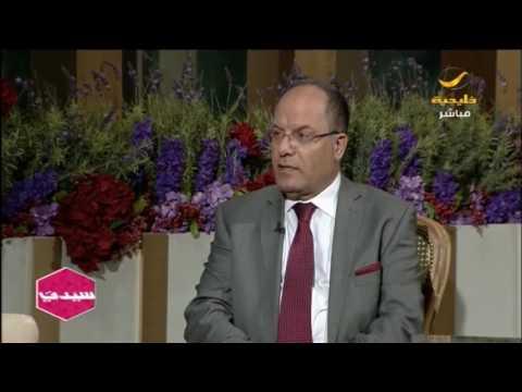 كيف يحافظ مريض الغدة الدرقية على صحته في رمضان Youtube