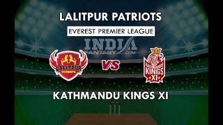 Live Cricket!! TVS EPL - 1st QUALIFIER | Lalitpur Patriots vs Kathmandu || MAKA Sports