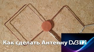 http://tv-one.org/dir/do_it_yourself/antenna_dlja_cifrovogo_tv_svoimi_rukami_dvb_t2/21-1-0-545