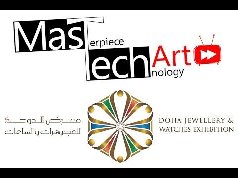 Doha Jewellery And Watches Exhibition 2016معرض الدوحة للمجوهرات والساعات