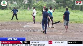 ROYAL A VS ROYAL - B AT MORNING 11 TROPHY 2019 / ONE DAY TOURNAMENT