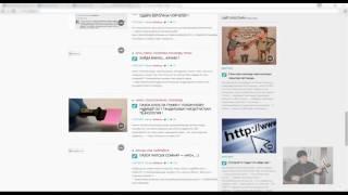 видео Защита админки Wordpress от подбора паролей. Как защитить блог от взлома