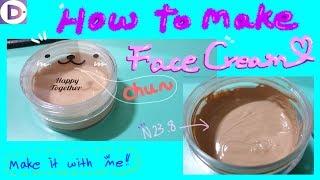 {MIWM} how to make face cream!…