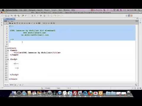 إحترف HTML في 46 دقيقة للأستاذ عبد الله عيد (تجميعية دروس )