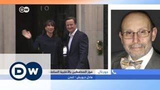 حزب المحافظين البريطاني يفوز بالأغلبية الساحقة في الانتخابات العامة   الجورنال