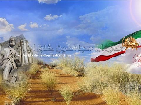 PMOI IRAN Live Stream
