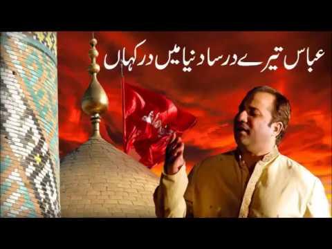 Best Naat Sharif by Rahat Fateh Ali Khan   Abbas Tere Dar Sa Dunya Me Dar Kahan