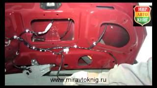Устранение вмятины задней двери автомобиля(Издательство http://www.miravtoknig.ru/ представляет: Данный видеоролик наглядно демонстрирует как в