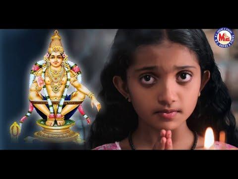 மனஸுக்கு-அமைதியான-பக்தி-பாடல்-|-ayyappa-devotional-video-song-tamil-|-ayyappa-song-tamil