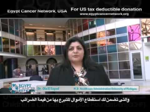 Dr. Ola ElSaid, Egypt Cancer Network 57357, USA