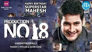 Mahesh babu's birthday special wishes from idream media || something special video #12