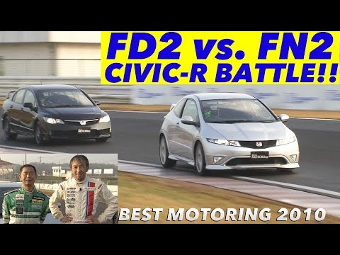 シビックR 新旧対決 土屋圭市 服部尚貴【Best MOTORing】2010