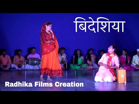 Bhikhari Thakur Bideshiya // natak bideshiya part 2