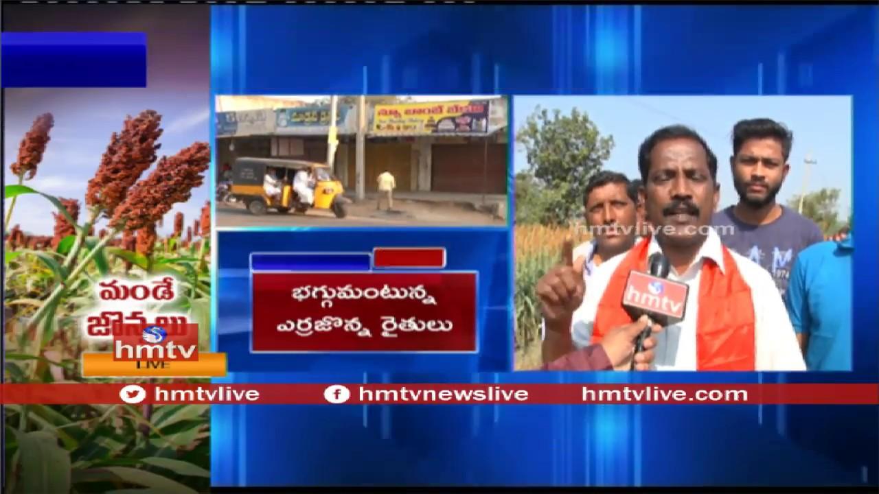ర-త-జ-ఏస-న-తల-ఇళ-లప-ప-ల-స-ల-మ-ర-ప-ద-డ-live-updates-from-spot-telugu-news-hmtv