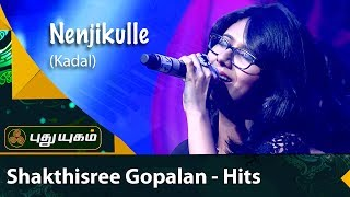 Kadal Nenjukkulle  Shakthisree Gopalan . Rahman  Puthuyugam Tv