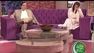 Atta ul Haq Qasmi Flirting With Reham Khan