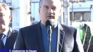 Современные российские электрички начали курсировать в Крыму