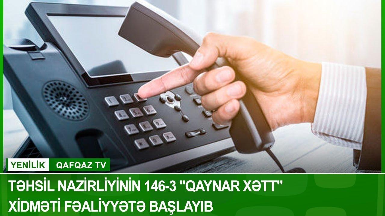 Təhsil Nazirliyinin 146 3 Qaynar Xətt Xidməti Fəaliyyətə Baslayib Youtube
