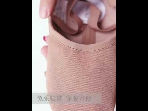 Ballet Shoes Women Pointe Shoes for Ballet High Stretch Canvas Dance Slippers #shorts