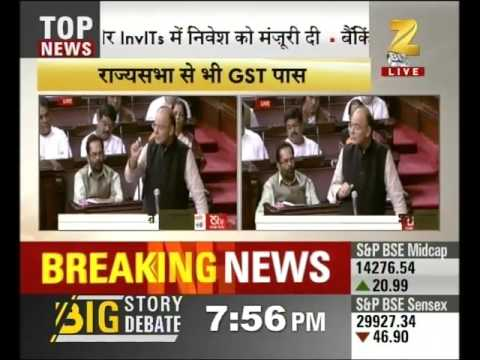 GST Bill passed from Rajya Sabha