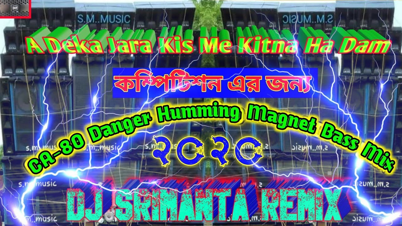 Competition Special Humming Magnet  Bass Mix||DJ Srimanta Remix||DJ Surajit Competition Music