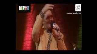 اغنية حاتم العراقي ياناعم الخدين