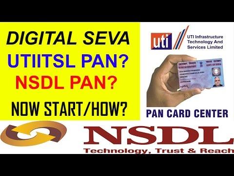 How to registered UTIITSL pan card center? NSDL pan online start? For new VLE