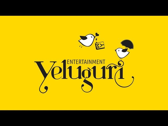 Yeluguri Entertainment Business ad