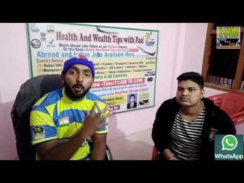 Offline Interview For Abroad Jobs, Must Watch This Video for Knowledge, Apply Soon From Azamgarh
