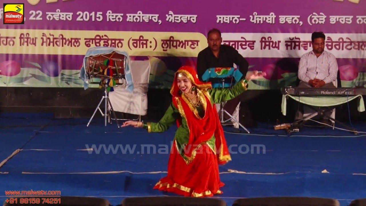 Tavleen Kaur || Dance performance || at Prof. MOHAN SINGH MELA - 2015 || FULL HD ||