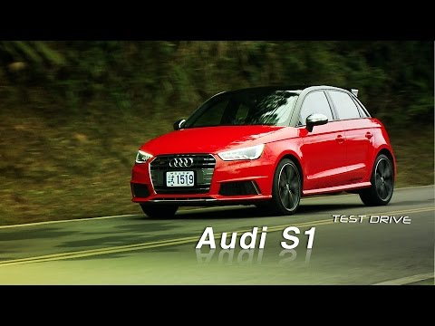 Audi S1 手排朝天椒 試駕
