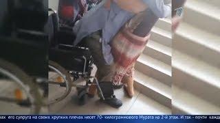 Сквозь боль и слезы: Женщине приходится нести на себе мужа-инвалида