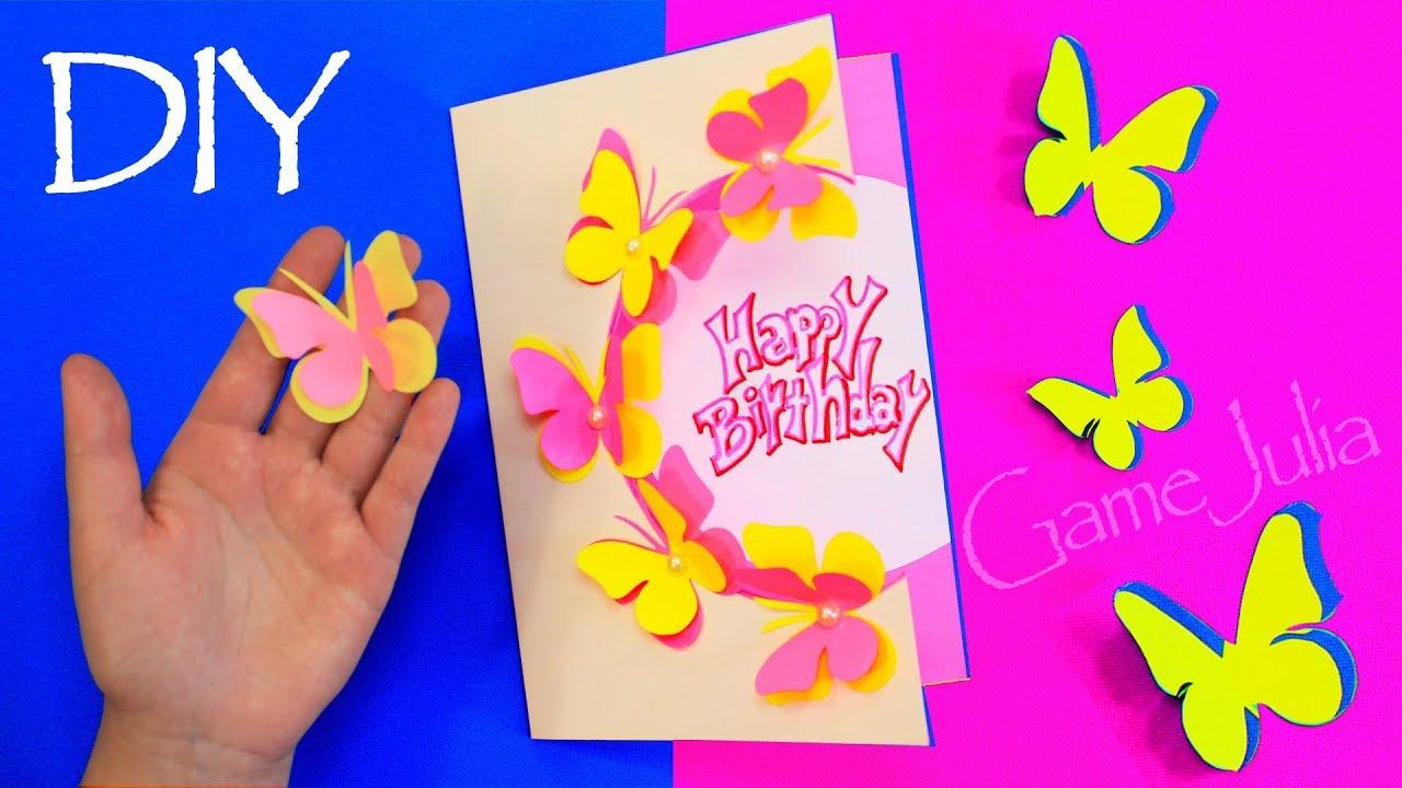 Открытки с днем рождения для бабушки своими руками с бабочками, для открытки стихи