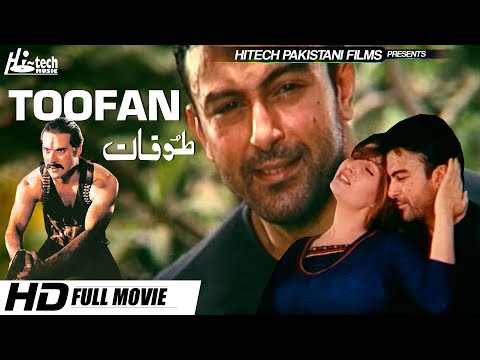 TOOFAN (FULL MOVIE) - SHAN & SAIMA - OFFICIAL PAKISTANI MOVIE thumbnail