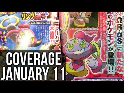 how to get hoopa in oras