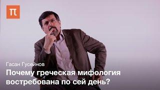 Категория возраста в мифе – Гасан Гусейнов
