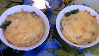 Жюльен из грибов./Гриб рецепт.  Жульен с грибами./Как приготовить вкусный грибной жульен.