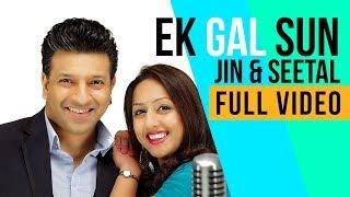 New Song Punjabi 2018   EK GAL SUN - Jin & Seetal