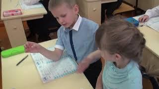 Васильева Л.Ю., урок обучения грамоте (письмо), 1 класс.