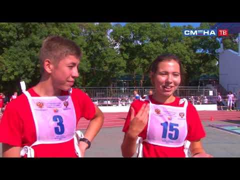 Бег на 1000 метров среди городских классов-команд на «Президентских состязаниях-2018» в ВДЦ «Смена»